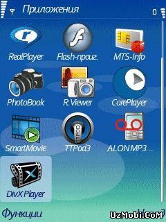 Чем Открыть Avi На Android
